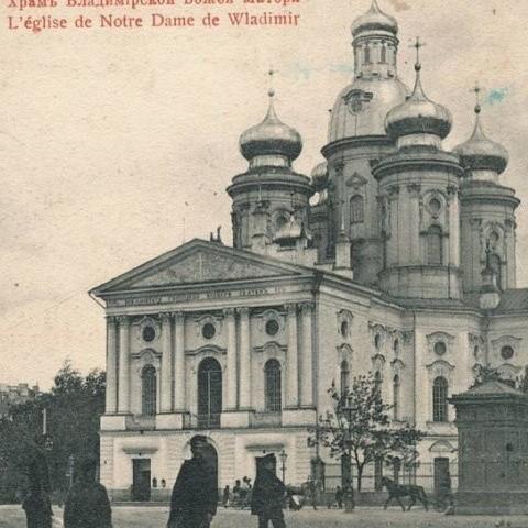 Владимирский собор в старом Петербурге