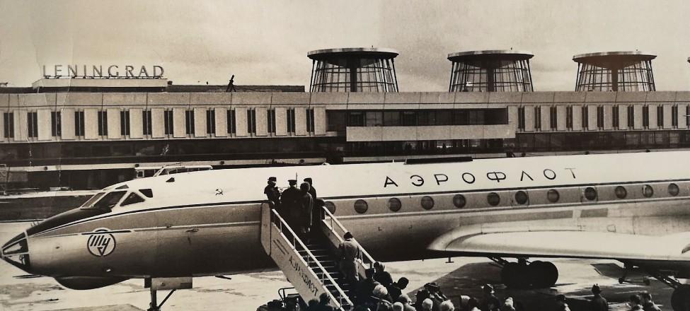Санкт-Петербургский международный аэропорт Пулково