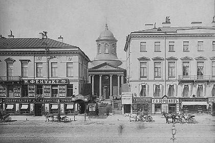 Армянская апостольская церковь св. Екатерины, фото 1860-х гг.
