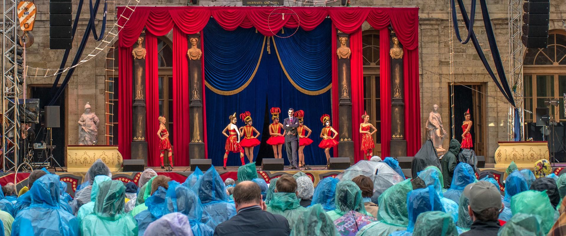 Бесплатное мероприятие в Петербурге