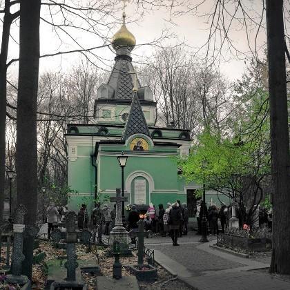 Часовня Ксении Петербургской в СПб