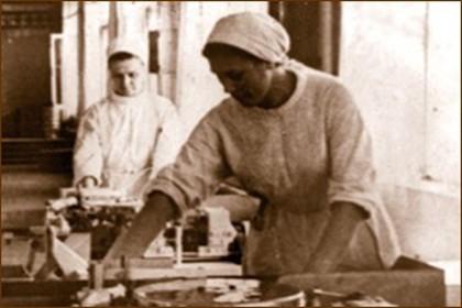 Сотрудницы фабрики имени Н.К. Крупской в конце 1930-х годов