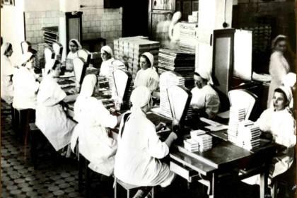 Фабрика имени Н.К. Крупской в 1960-е годы