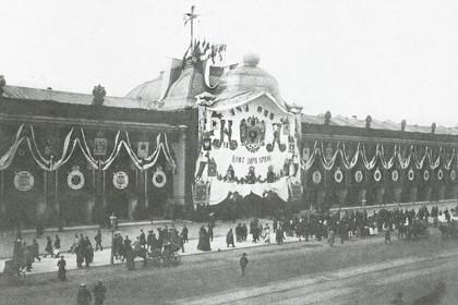 Гостиный двор в конце 18 века