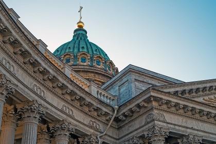 Купол Казанского собора в Петербурге