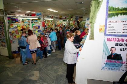 Книжная ярмарка в ДК имени Крупской в СПб