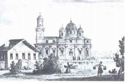 Вид Князь-Владимирского собора в конце XVIII века