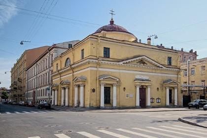 Церковь святого Станислава в СПб