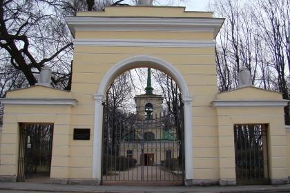 Церковь Воскресения Словущего на Литераторских мостках в СПб