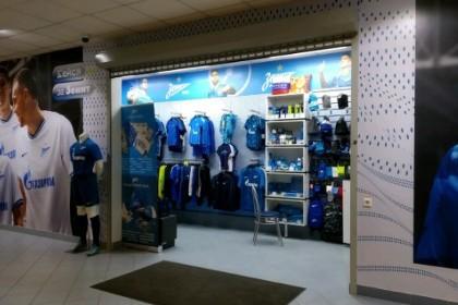 Магазин на улице Верности в СПб