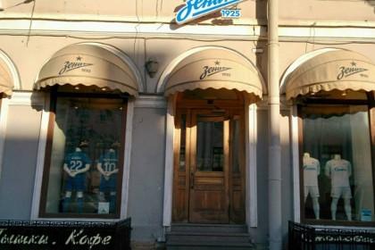 Магазин на Невском проспекте в СПб
