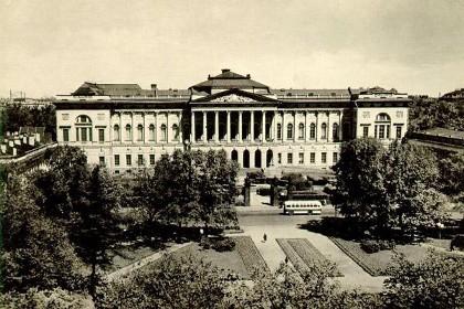 Михайловский дворец, 1953 год СПб