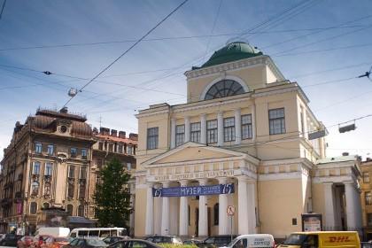 Здание музея Арктики и Антарктики в СПб