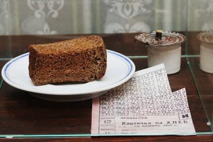 Экспозиция «Хлеб блокадного города» в Музее хлеба
