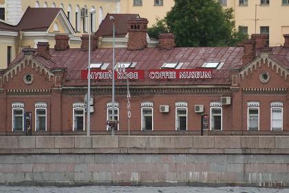 Музей кофе в СПб