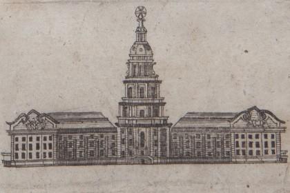 Кунсткамера. Рисунок на титульном листе книги Леонарда Эйлера, 1740 г