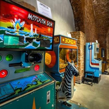 музей советских игровых автоматов спб инстаграм