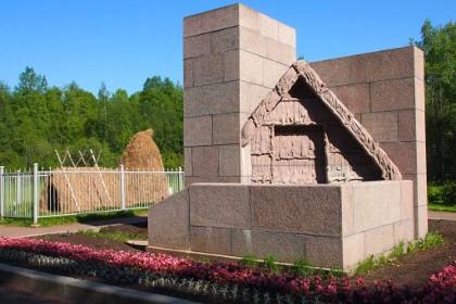 Историко-культурный музейный комплекс в Разливе в СПб