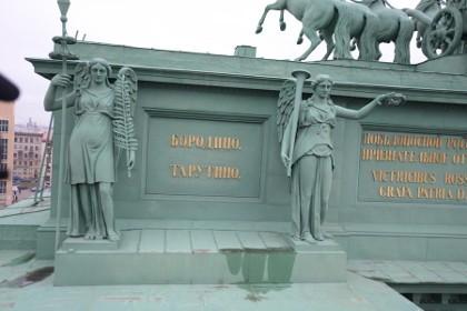 Скульптуры Нарвских ворот в СПб