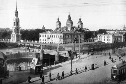 Никольский Морской собор в СПб в начале ХХ века