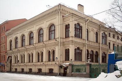 Особняк Кочубея в СПб