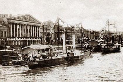 Историческая фотография особняка Румянцева в СПб