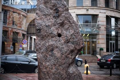Памятник «дырке» в СПб