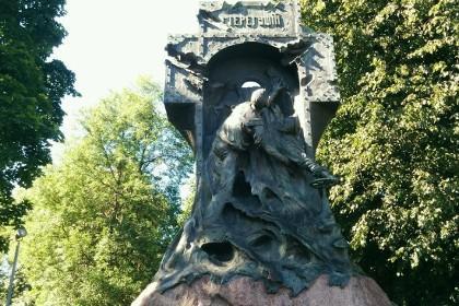 Памятник Стерегущему в СПб