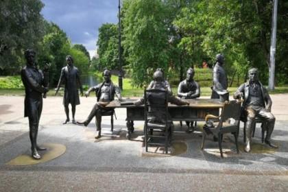 Памятник зодчим Петербурга