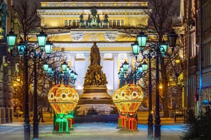 Александринский театр в СПб