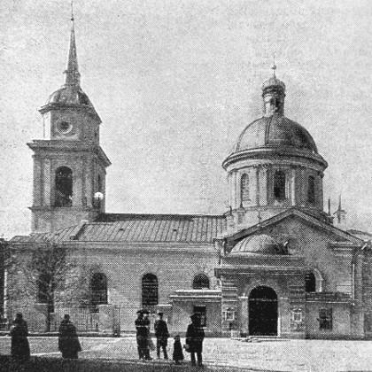 Церковь Успения Пресвятой Богородицы в СПб