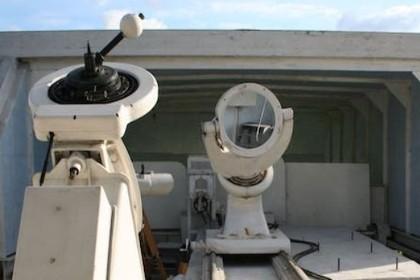 Солнечный телескоп в Пулковской обсерватории