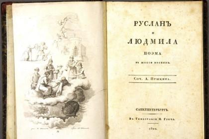 Музей-квартира А.С. Пушкина в СПб