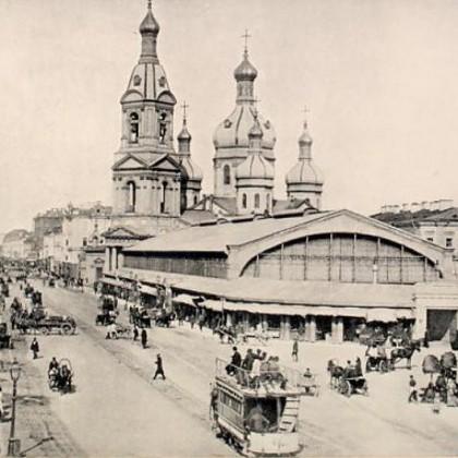 Сенной рынок в СПб в начале XX века