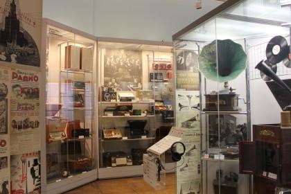 Центральный музей связи в Санкт-Петербурге